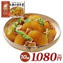 ダイショーの【ぱぱっと逸品】 大根の甘辛煮のたれ 10袋セット 60g×10袋