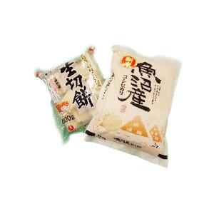 魚沼産米・餅ギフトセット