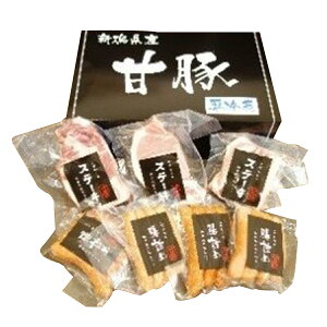 タケファーム 近藤さんのブランド豚「甘豚」ステーキ・ソーセージ詰め合わせセット 【ステーキ各1袋(ロース・肩ロース・バラ(2枚入り))、腸詰め4種類(あらびき・チーズ・チョリソ