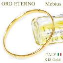 """【ORO ETERNO】K18 18K 18金 バングル ブレスレット イエローゴールド ホワイトゴールド """"Mebius(メビウス)""""(RGA1010-RGB..."""
