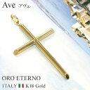 """【ORO ETERNO】K18 18金ペンダントトップ 18K クロスペンダント イエローゴールド ホワイトゴールド 3mm幅 """"Ave(アヴェ)""""(RPA23..."""