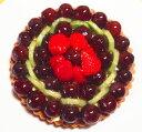 ぶどうのタルト16cm(5号)バースデーケーキ誕生日ケーキに!記念日ケーキ。