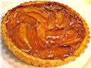りんごのタルト16cm(5号)バースデーケーキ、誕生日ケーキ ☆ 記念日 ・ お祝い用に!【バースデイケーキ】