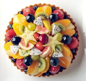 誕生日ケーキ バースデーケーキ フルーツケーキ 記念日ケーキ ミックスフルーツタルト19cm(6号) お誕生日ケーキ、バースデーケーキ用に!