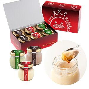 【贈答用、御中元、ギフト、プレゼント、お祝い、うっふぷりん】うっふぷりんバラエティパック 6個セット【冷蔵】