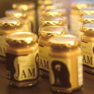 【贈答用、ギフト、プレゼント、お祝い、うっふぷりん】うっふぷりんジャム