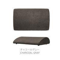 [BORDERLESS]フットレストFOOTCUSHION(フットクッション)カラー&張地素材を3種からご選択:チャコールグレー(足置き台デスクワークフットピローオフィス自宅兼用)