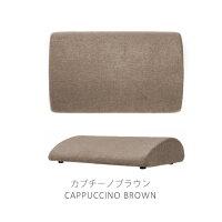 [BORDERLESS]フットレストFOOTCUSHION(フットクッション)カラー&張地素材を3種からご選択:カプチーノブラウン(足置き台デスクワークフットピローオフィス自宅兼用)