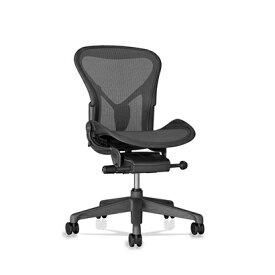 【Hermanmiller】Aeron Chair REMASTERED Lite(アーロン リマスタード ライト)/グラファイトカラーベース/ポスチャーフィット/アームレス/ペリクル:グラファイト