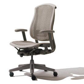 【完成品/家財便配送/梱包材処分費込】[HermanMiller] セラチェア (Celle Chairs) 【セルラーバック・シート】【ベース&フレーム:ブラウンストーン】【アームパッド/背・座面:ブラウンストーン】ハーマンミラーアーロンチェア後継機/EGP/