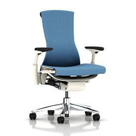 [HermanMiller] エンボディチェア(Embody Chair)シートタイプ:バランスファブリック/ポリッシュドアルミニウムベース/ホワイトカラーフレーム【家財便配送/梱包材処分費込】ハーマンミラーアーロンチェアの後継機【EGP】