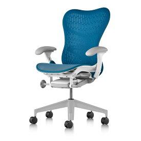 [HermanMiller]ミラ2チェア(Mirra2 Chairs)バタフライバック/座面シート・背もたれカラー:ダークターコイズ/ベース:フォグ/フレーム:スタジオホワイト/アームパッド:フォグ/キャスター:BBキャスター(標準仕様)【梱包材を無料で処分】【家財便配送】EGP
