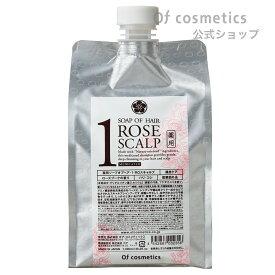 薬用ソープオブヘア・1-RO スキャルプ/エコサイズ1000ml【オブコスメティックス公式ショップ】