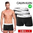 【お得な3枚組みセット】カルバンクライン ボクサーパンツ メンズ 3枚組 CALVIN KLEIN メンズ U2664G 001 パンツ 黒 …
