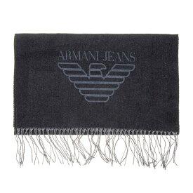 アルマーニジーンズ ARMANI JEANS マフラー 934102 CD714 00020 ブラック メンズ レディース 誕生日 ブランド かっこいい プレゼントにも 高級 20代 30代 40代 50代 60代