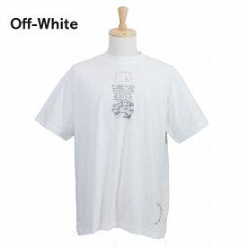 【タイムセール】オフホワイト メンズ Tシャツ OMAA038R201850050110 ホワイト 白 OFF-WHITE ブランド 誕生日 プレゼント 新品 20代 30代 40代 送料無料