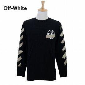 【タイムセール】オフホワイト メンズ ロンT OMAB001R201850021048 ブラック 黒 OFF-WHITE ブランド 誕生日 プレゼント 新品 20代 30代 40代 送料無料