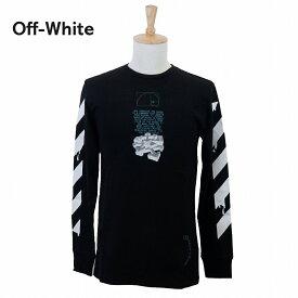 【タイムセール】オフホワイト メンズ ロンT OMAB001R201850051001 ブラック 黒 OFF-WHITE ブランド 誕生日 プレゼント 新品 20代 30代 40代 送料無料