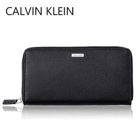 カルバンクライン ラウンドファスナー 長財布 メンズ 79441 new CALVIN KLEIN BLACK 財布 本革 札入れ 財布 薄型 便利 財布 スリム ブランド カード たくさん入る 使いやすい 財布 かっこいい 収納 大容量 ウォレット さいふ 誕生日 父の日 プレゼント