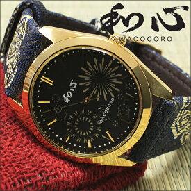 和心 腕時計 メンズ 畳縁をバンド部の装飾に使用した日本製腕時計 和風/和製/和装/着物/浴衣/畳-TATAMI-(WA-001M-L)/電池式腕時計/クォーツ式腕時計/防水/畳/畳縁/わこころ/22金メッキ/国産品/日本製/メンズ/保証書付/ブランド/送料無料/