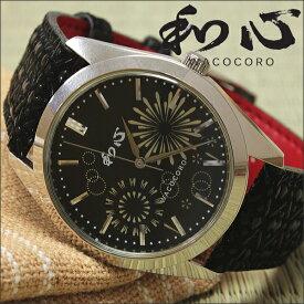和心 腕時計 メンズ 宇陀印傳をバンド部の装飾に使用した日本製腕時計/和風/和装/着物/宇陀印傳-UDAINDEN-(WA-001M-N)/クォーツ式腕時計/防水/宇陀印傳/印傳/わこころ/パラジウムメッキ/国産品/日本製/メンズ/保証書付/ブランド/送料無料/