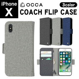 f2150daa2005 iPhoneXケース 手帳型 OCCA Coach flip case for iPhoneX/iPhoneXケース/アイフォンX