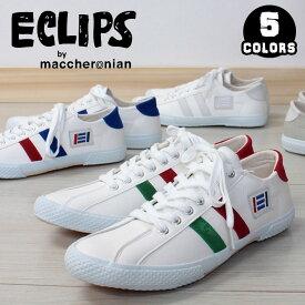 ECLIPS(エクリプス) by maccheronian(マカロニアン) スニーカー 42002/メンズ/レディース/黒/白/ブラック/ホワイト/シューズ/通学/バルカナイズド製法/タナカユニバーサル/TANAKA UNIVERSAL/メーカー公認/送料無料/