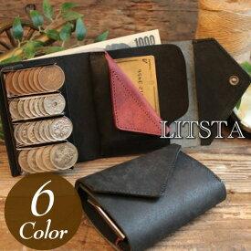 小銭達が整列する、超個性的なコンパクト財布!【LITSTA(リティスタ) プエブロ コインウォレット3】小銭の枚数が見やすく、カード・お札、おつりポケット付の小さい財布!使うごとに深くアンティークの色味へと育つ牛革!送料無料/ 張る財布