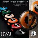 穴織カーボン アナオリカーボンポット OVAL オーバル 世界初のカーボン(炭)製・無水調理ができる鍋 両手鍋 深型 調理…