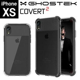 iPhoneXSケース Ghostek COVERT2 for iPhoneXS 5.8inch ゴーステック コバート2 アイフォンXSケース アイホンXS スマホケース クリアケース ハードケース シリコンジェル 衝撃吸収 シンプル タフ ワイヤレス充電