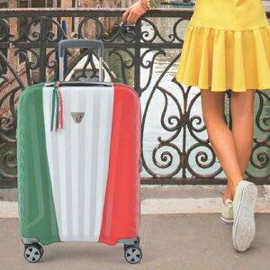 【ロンカート スーツケース キャリーケース 35L / 機内持ち込み可能】日本限定 おしゃれ トリコローレ TSAロック イタリア製 RONCATO 大阪鞄材ハード TSAロック ダブルファスナー 内装の取り外し
