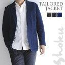 Shoku [s・d・w] TAILORED JACKET テーラードジャケット 手紡ぎ糸 手織り布 ラオス ミャンマー 自然染色 伝統文化 お…