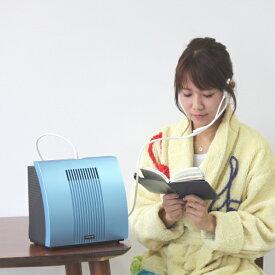オキシクール32(小型酸素濃縮機)安心安全 日本製 ヤマハ発動機グループ製 もれなく酸素カ二ューラスリムタイプの特典付き! 【豪華4点の特典をプレゼント中!】 日本製/酸素吸入器/高濃度酸素/酸素発生器 省エネ(44W)/簡単操作 メーカー保証付き/送料無料