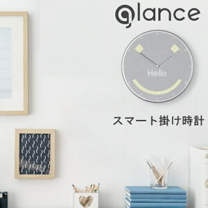 Glance Clock (グランスクロック) スマート掛け時計 スマートウォッチ 着信通知 アラーム 時計 スケジュール 天気 壁掛け時計 スマホ アプリ IFTTT