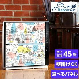 壁掛けできる 空気清浄機 【Hello Kitty(ハローキティ)】 Rabbit Air MinusA2 hepaフィルター 花粉 浄化面積45畳