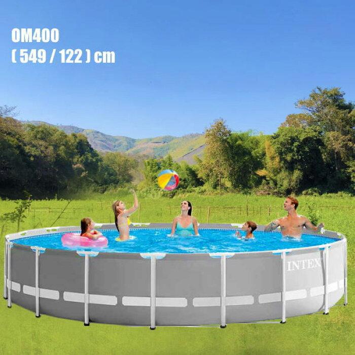丸形メタルフレームプール/直径549×深さ122cm