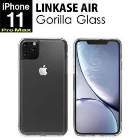 iPhone11ProMaxケース iPhone11ProMaxケース LINKASE AIR with AMD Gorilla Glass for iPhone11 ProMax(6.5inch)ABSOLUTE technology ゴリラガラス コーニング社 耐衝撃 高透明度 アイフォン11プロマックスケース アイホン11プロマックスケース 送料無料