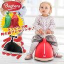 自由自在に動ける乗用玩具 ペダルカー Baghera Twister Black #910 Red #913 レトロ KIDS バゲーラ ギフト インテリア…