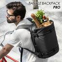 BANALE BACKPACK PRO バナーレ バックパック プロ バスケットボール収納バッグ ヘルメット収納バッグ ジム バッグ 拡…