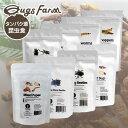 昆虫食 食用 閲覧注意 良質な脂質が含まれた高栄養食 高蛋白で低糖質 豊富なアミノ酸 ミネラル THAILAND UNIQUE BUGS …