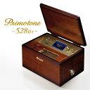 プリモトーン オルゴール 528Hz (Primotone) 特別仕様 共鳴台付 350曲以上の楽曲をフルコーラス生演奏できるオルゴール/美しいマホガニーの筐体...