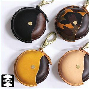 池之端銀革店 Cramp 小銭入れ 回転式コインパース キーホルダー プレゼントに人気のお洒落アイテム。丸くて可愛いくて使いやすいコインケース