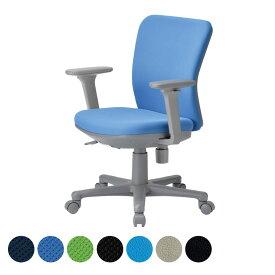 オフィスチェア/可動肘付き・ローバックタイプ/OA-1155AJ 事務椅子 オフィスチェアー 学習椅子 勉強椅子 パソコンチェアー デスクチェアー