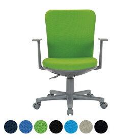オフィスチェア/T型肘付き・ローバックタイプ/OA-1155TJ 事務椅子 オフィスチェアー 学習椅子 勉強椅子 パソコンチェアー デスクチェアー
