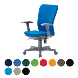 オフィスチェア/可動肘付き・ミドルバックタイプ/OA-1255AJ 事務椅子 オフィスチェアー 学習椅子 勉強椅子 パソコンチェアー デスクチェアー