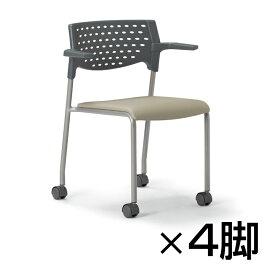 MC-200シリーズ ミーティングチェア グレーシェル 背もたれ:樹脂 肘付 キャスター付 粉体塗装 レザー張り 4脚入 会議 抗菌