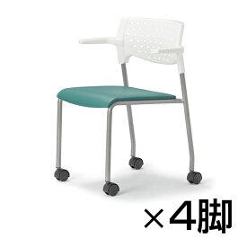 MC-200シリーズ ミーティングチェア ホワイトシェル 背もたれ:樹脂 肘付 キャスター付 粉体塗装 レザー張り 4脚入 会議 抗菌