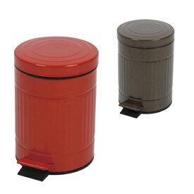 【完成品】カラフル ダストボックス ゴミ箱 中容器付き 内容量5L ふた付き (フットペダル式) 取っ手付き AZ-LFS-071 ごみ箱 家庭用 ゴミ収納 ペールストッカー 台所 キッチン オシャレ 蓋 屋外 カワイイ 3分別 くずかご くずいれ