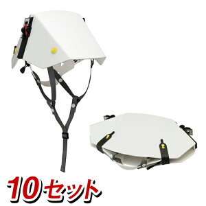 たためるヘルメット タタメット BCP プレーンタイプ 収納時厚 35mm お得な10人用セット SOHO向け オフィスに常備