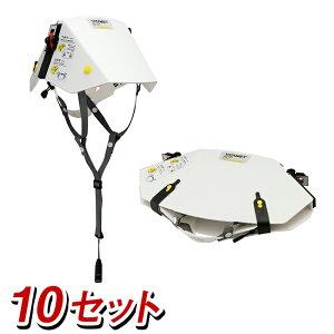 たためるヘルメット タタメット BCP 収納時厚 35mm お得な10人用セット SOHO向け オフィスに常備